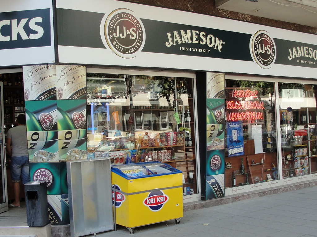 Store for cigarettes, alcohol and coffee