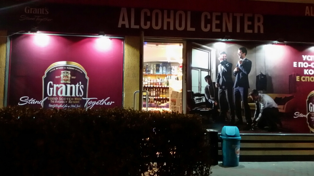 Alcohol center - Cigarettes, alcohol, confectionery, coffee