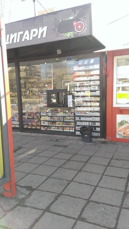 NON STOP shop for alcohol and cigarettes