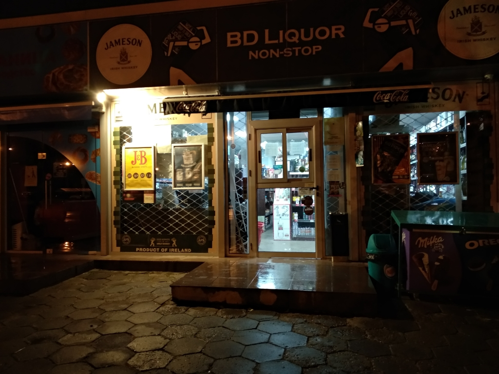 BD Liquor - Alcohol, cigarettes, sweets, coffee