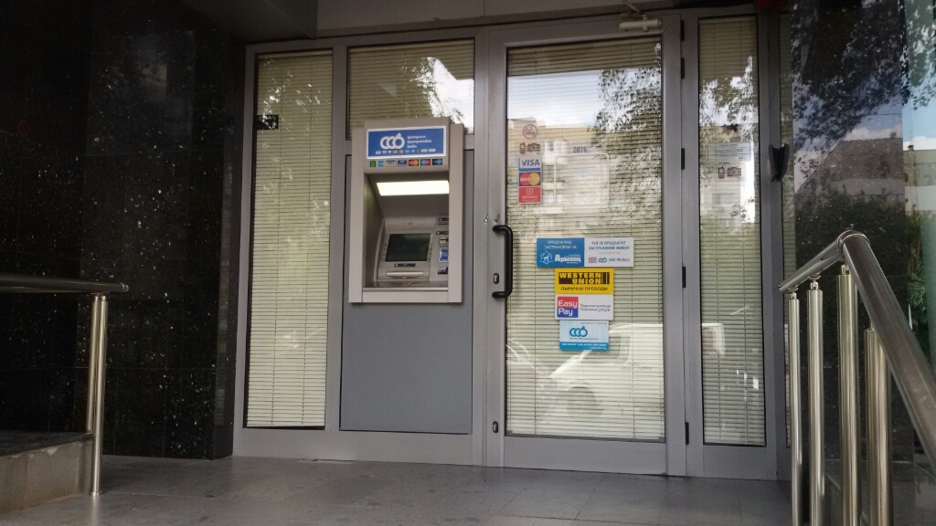 Central Cooperative Bank - ATM