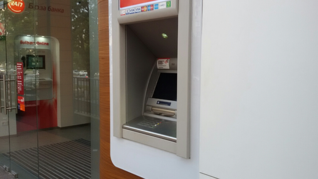 UniCredit Bulbank - ATM