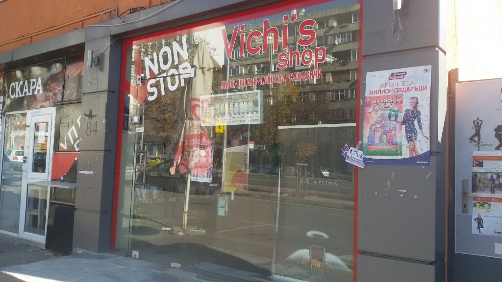 Vichi's shop -  Coffee, cigarettes, alcohol, sandwiches