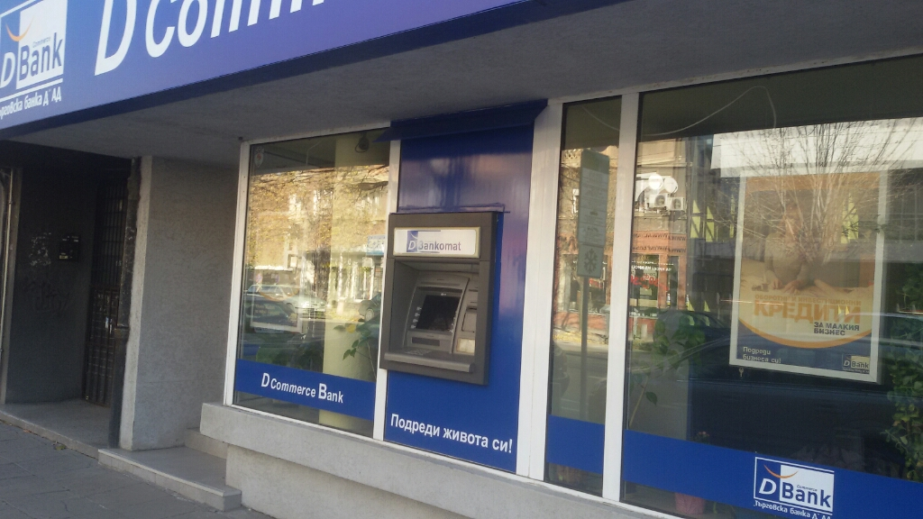 Dcommerce Bank - ATM