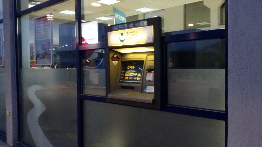 United Bulgarian Bank UBB - ATM