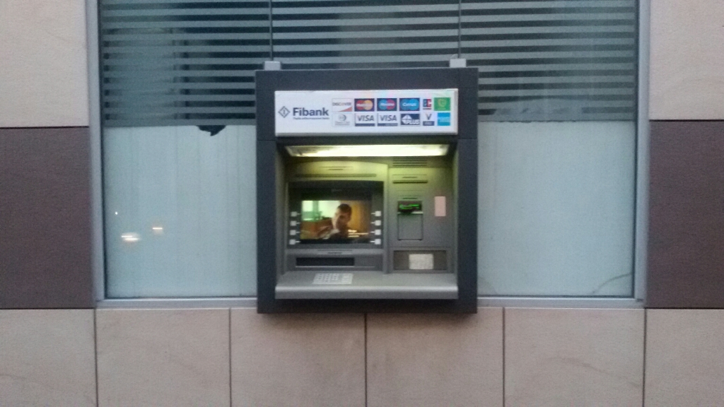 First Investment Bank Fibank - ATM